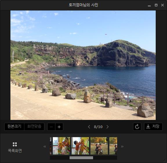 kakaotalk PC Image Viewer